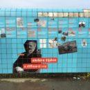 Foto.Afsluitdijk - Miraculeuze redding door Hoge Raad en stevige kritiek van NJ-annotator - van Swaaij Cassastie & Consultancy - cassatieadvocaat - cassatie advocaat