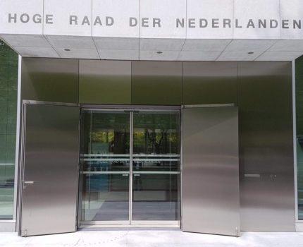 Foto.Entree.HR - Hoge Raad verbetert zijn entree - van Swaaij Cassastie & Consultancy - cassatieadvocaat - cassatie advocaat