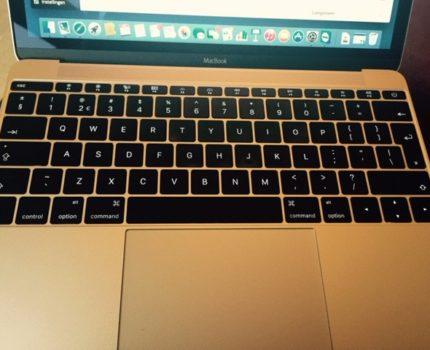 foto.MacBook - Oordeel zelf: MacBook - van Swaaij Cassastie & Consultancy - cassatieadvocaat - cassatie advocaat
